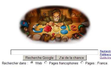 google21dec08