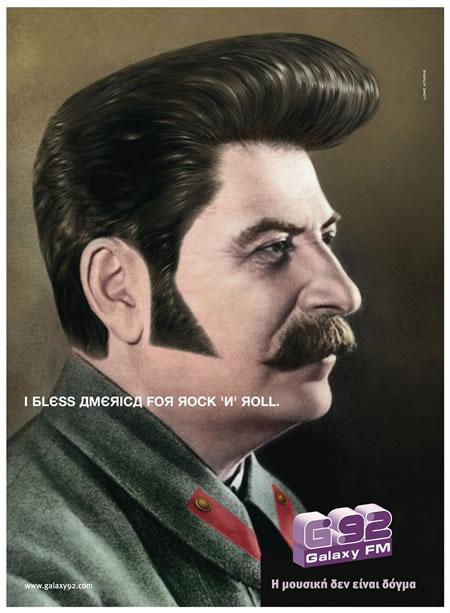 stalinerock